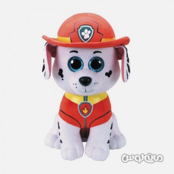 Stuffed & Plush Toys TY 41217Stuffed & Plush Toys TY 90253