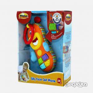 Baby Toys WinFun 0608