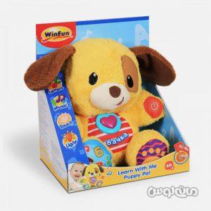 Baby Toys WinFun 0669