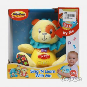 Baby Toys WinFun 0691