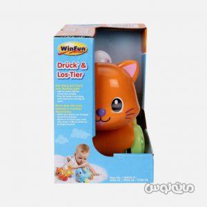 Baby Toys WinFun 0734