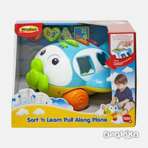 Baby Toys WinFun 1505