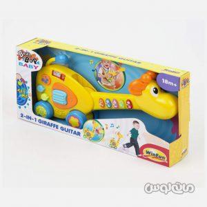 Baby Toys WinFun 2088