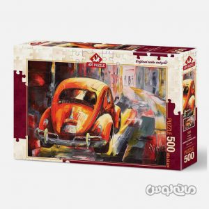 Games & Puzzles Art Puzzle 4164