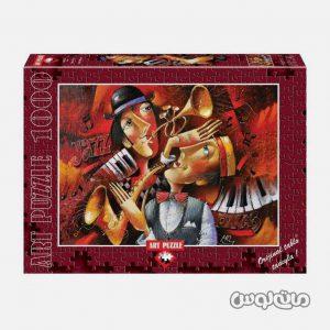 Games & Puzzles Art Puzzle 4415