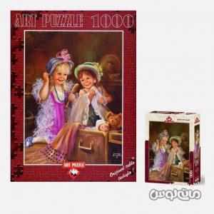 Games & Puzzles Art Puzzle 4461