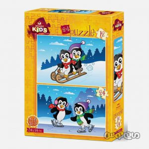 Games & Puzzles Art Puzzle 4489