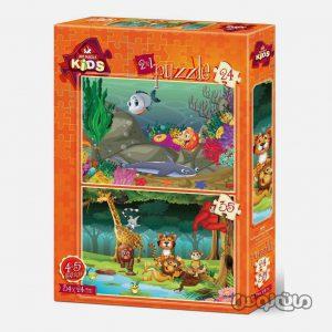Games & Puzzles Art Puzzle 4494