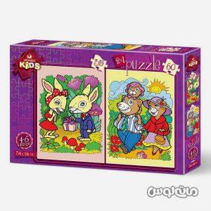 Games & Puzzles Art Puzzle4498