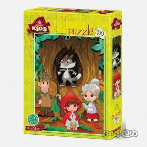Games & Puzzles Art Puzzle4503