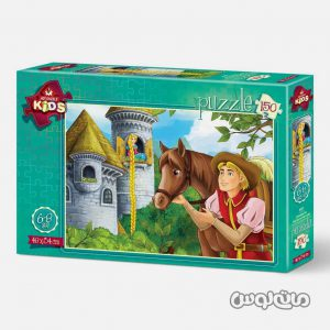 Games & Puzzles Art Puzzle4521
