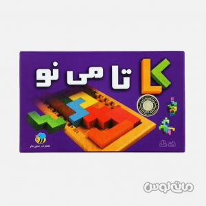 Games & Puzzles & Entesharat e Asal Nashr & -151