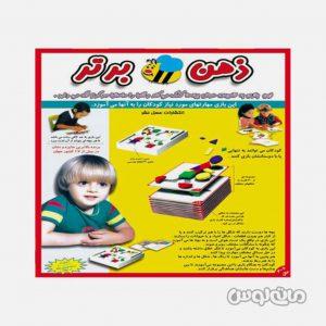 Games & Puzzles & Entesharat e Asal Nashr & -240