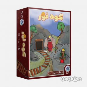 Games & Puzzles & Baborka Games & 8495