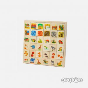 Games & Puzzles & Bis Toys & 5