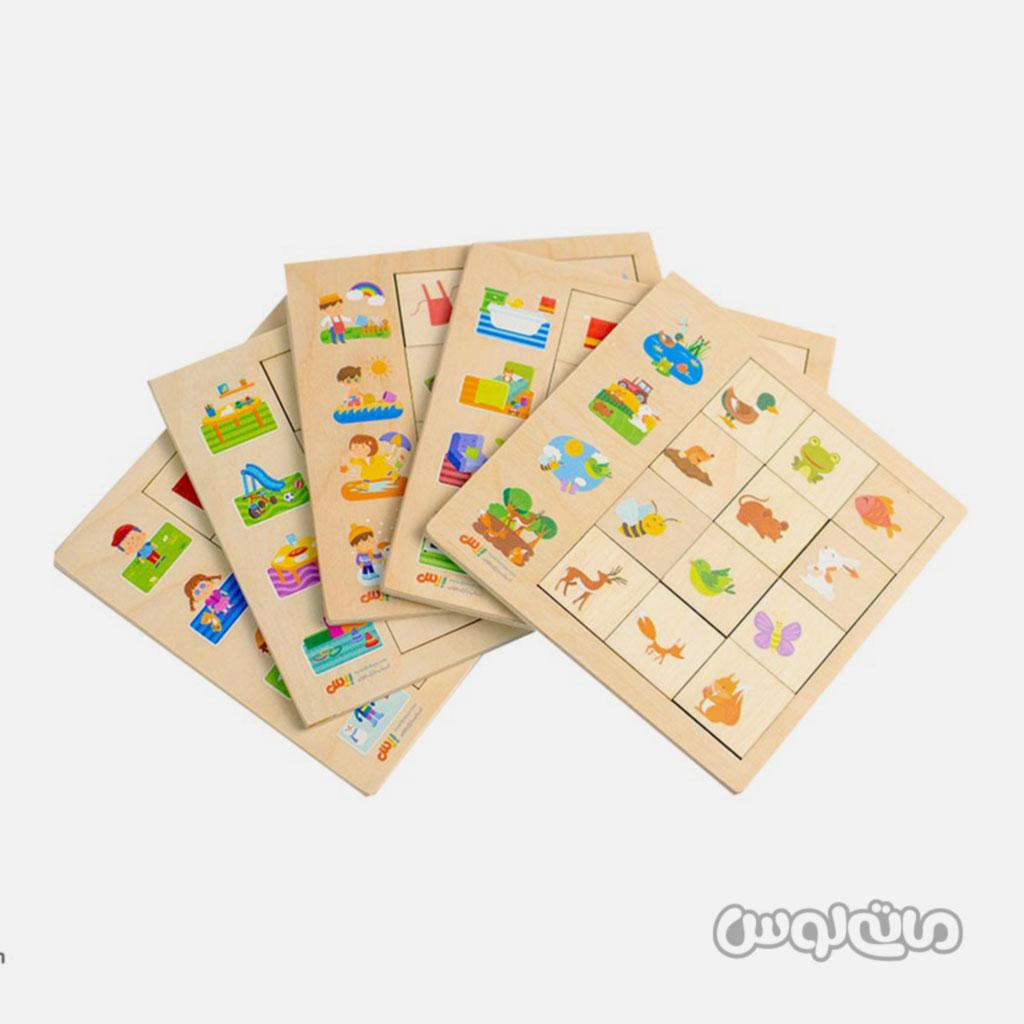 Wooden Bis Toys 7