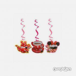 Party Supplies & Balon Evi & 9992