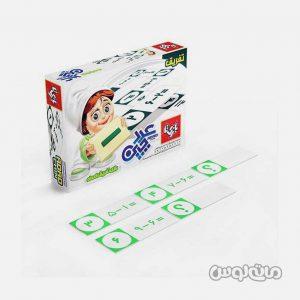 Games and Puzzle Bazi Ta & 0347