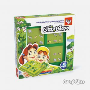Games and Puzzle Bazi Ta & 206
