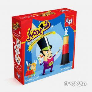 Games and Puzzle Bazi Ta 6189 &
