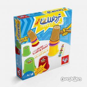 Games and Puzzle Bazi Ta 6835 &