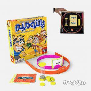 Games and Puzzle Bazi Ta & 69