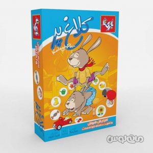 Games and Puzzle Bazi Ta 7299&