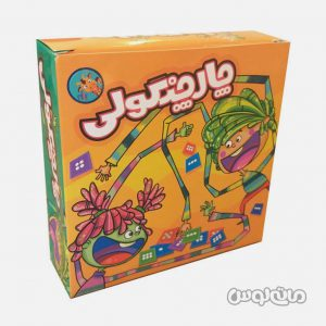 Games and Puzzle Bazi Ta 8073&