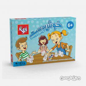 Games and Puzzle Bazi Ta 8895&