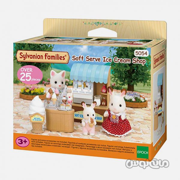 Figure Play sets Sylvanian Families 5054