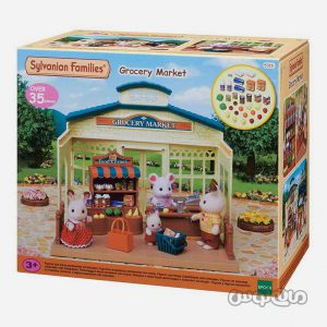 Figure Play sets Sylvanian Families EPC 5315