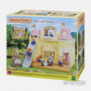 Figure Play sets Sylvanian Families EPC 5316