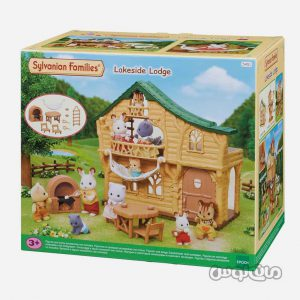 Figure Play sets Sylvanian Families EPC 5451