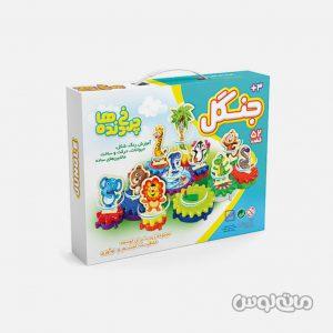 Lego & Building & Fekr Azin & 0224