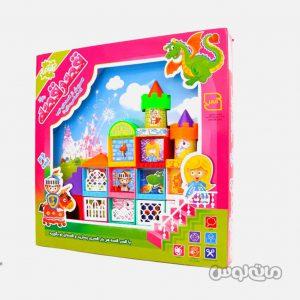 Lego & Building & Fekr Azin & 0286