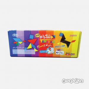 Games & Puzzles & Goldoone & 5726
