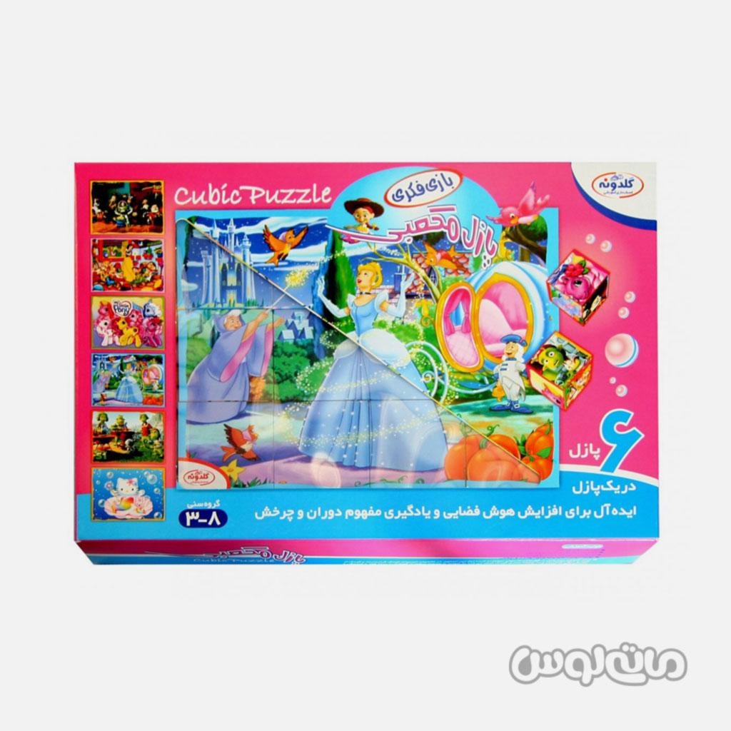 Games & Puzzles Goldoone 6372