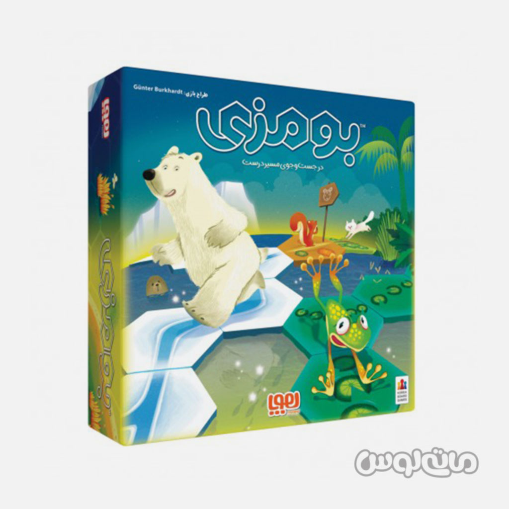 Games & Puzzles Hupaa 0025