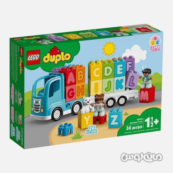 Lego & Building Lego 10915