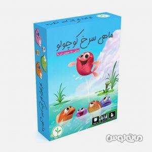 Games & Puzzles & Nahalak & 8181
