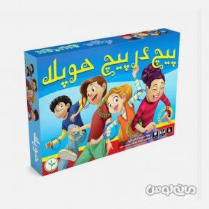 Games & Puzzles & Nahalak & 8183