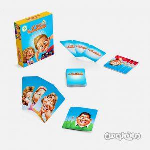 Games & Puzzles & Nahalak & 8196