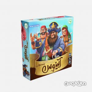 Games & Puzzles & Nahalak & 8245