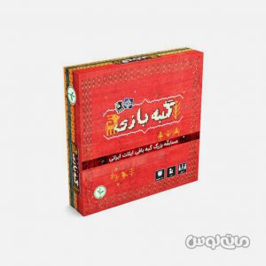Games & Puzzles & Nahalak & 8955