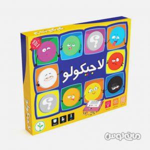Games & Puzzles & Nahalak & 9196