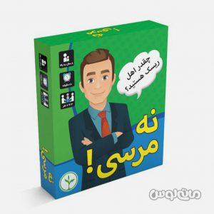 Games & Puzzles & Nahalak & 9199