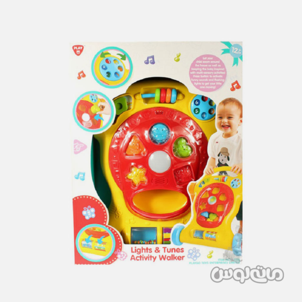 Baby & Infant PlayGo 2256