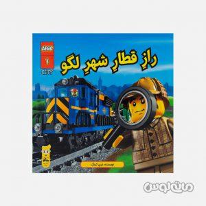 Books & CDs Entesharat Poko 74591