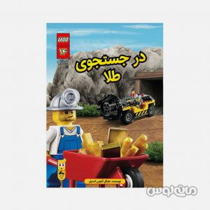 Books & CDs Entesharat Poko 74751