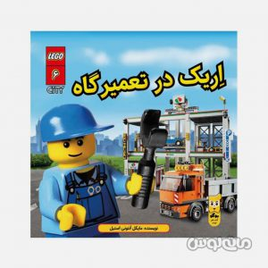 Books & CDs Entesharat Poko 74928